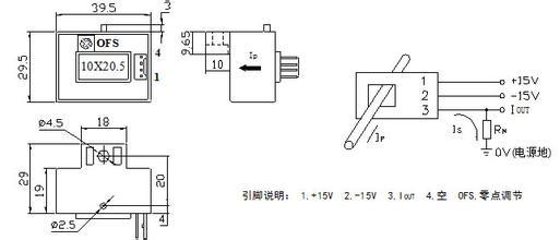 系列霍尔电流传感器接线图