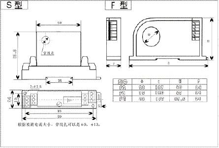 电流传感器的接线线路图